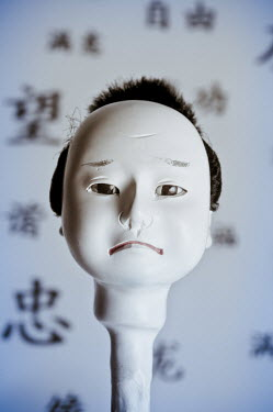 Valentino Sani JAPANESE PUPPET HEAD WITH WRITING Miscellaneous Objects